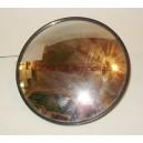 Зеркало низкого вида переднее дополнительное круглое FAW-3252    8219010Е109